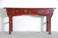 Console chinois