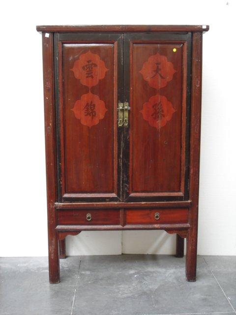 chinese kast SD077-1.jpg